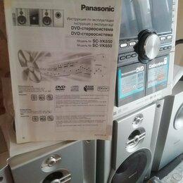 Акустические системы - ТелеЦентр   Panasonic 650 SC VC, 0