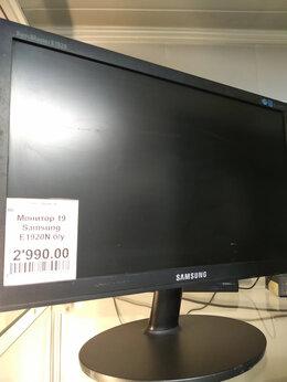 Мониторы - Монитор Samsung E1920N, 0