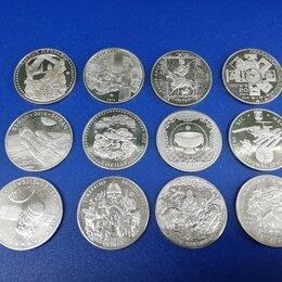 Монеты - Юбилейные монеты Казахстана , 0