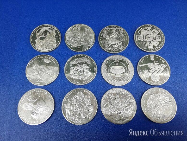 Юбилейные монеты Казахстана  по цене 75₽ - Монеты, фото 0