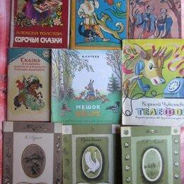 Детская литература - Сказка о славном, могучем богатыре Еруслане Лазаревиче., 0