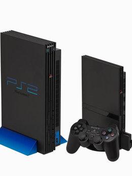 Игровые приставки - Чиповка PlayStation 2, 0