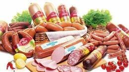 Упаковщик - Упаковщик (ца) мясной продукции/вахта в…, 0