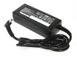Блоки питания - Блок питания (сетевой адаптер) для ноутбуков HP…, 0