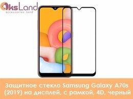 Защитные пленки и стекла - Защитное стекло Samsung Galaxy A70s (2019) на…, 0