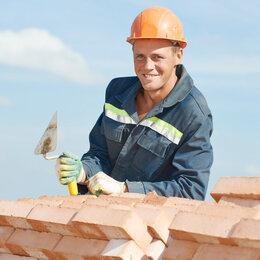 Каменщик - Ищу работу каменщика, 0