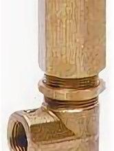 Элементы систем отопления - Клапан предохранительный для насоса, 0