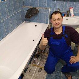 Ванны - Реставрация ванны наливным акрилом, 0