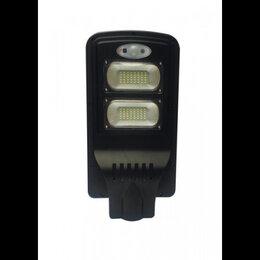 Уличное освещение - Светодиодный светильник Кобра на солнечной батарее 40 Вт 6500K, 0