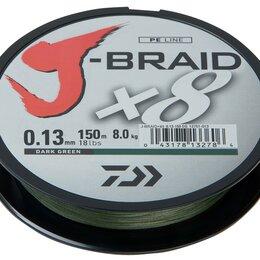 Леска и шнуры - Леска плетеная DAIWA J-Braid X8  0,13мм 150м (зеленая), 0