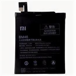Аккумуляторы - Аккумулятор Xiaomi Новый , 0