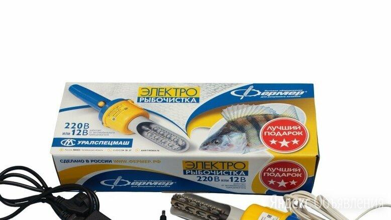 Электрорыбочистка Фермер РЧ-01 Чешуя электрическая рыбочистка нож по цене 5550₽ - Прочая техника, фото 0