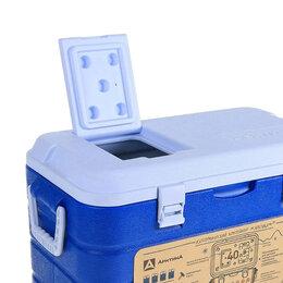 Сумки-холодильники и аксессуары - 40л. Арктика 2000-40 термоконтейнер изотермический , 0