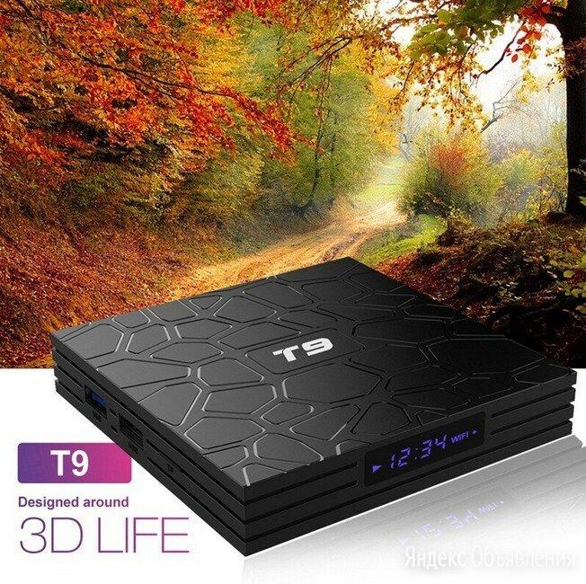 Смарт-ТВ приставка Smart TV Box T9 4K 2GB/16GB RK3318 по цене 2990₽ - ТВ-приставки и медиаплееры, фото 0