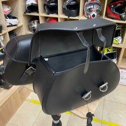 Аксессуары и дополнительное оборудование  - Кофры сумки боковые для мотоцикла экокожа, 0