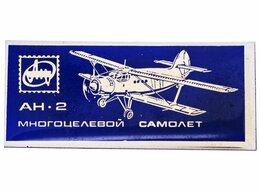 Другое - Значок Авиация СССР  АН - 2 (Разновидность, 0
