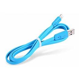 Сетевые карты и адаптеры - Кабель Hoco X9 High speed Iphone lightning charging cable?L=1M), 0