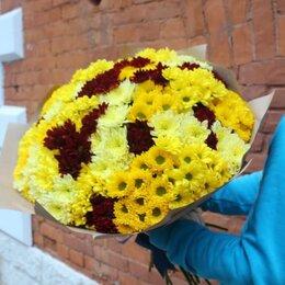 Цветы, букеты, композиции - Букет из кустовых хризантем, 0