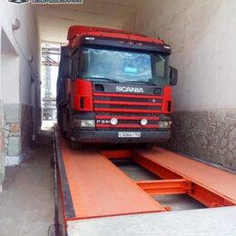 Платформы на яму - Автомобильные весы стационарные ВТА 200 тонн, 0
