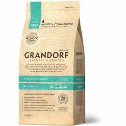 Корма  - Грандорф (Grandorf) для кошек, 0