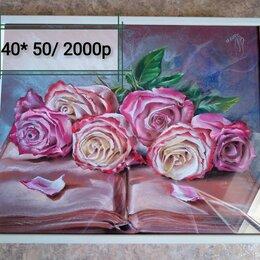 Картины, постеры, гобелены, панно - Картины с цветами, 0