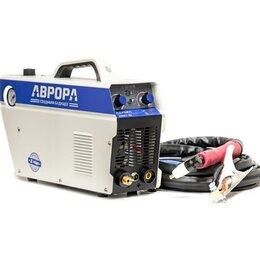 Плазменная резка - Аппарат плазменной резки Aurora Джет 40, 0