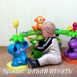 Развивающие игрушки - Игровой развивающий центр, 0