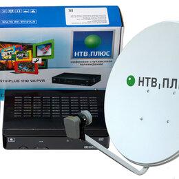 Спутниковое телевидение - НТВ + ( 165 каналов за 1800 руб 1 год.), 0