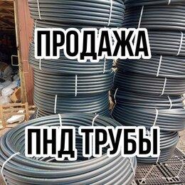 Водопроводные трубы и фитинги - Трубы ПНД, 0