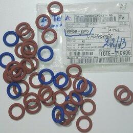 Прочее оборудование - Tetra Pak 90459-2045 O-ring Кольцо 43 штуки, 0
