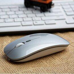 Мыши - Заряжаемая беспроводная мышь, 0