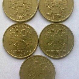 Монеты - Погодовки монет России 1997-2021 гг, 0