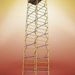 Лестницы и стремянки - Вышка-тура ВСП 250 - 1,2х2,0 высота 16,2м, 0