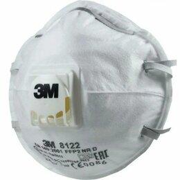 Средства индивидуальной защиты - Респиратор 3М 8122 FFP2 1000-5000шт , 0