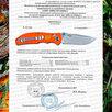 Мужской спасательный оранжевый набор по цене 3333₽ - Ножи и мультитулы, фото 4