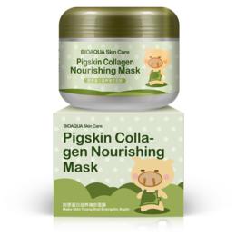 Антивозрастная косметика - Питательная ночная маска для лица с коллагеном…, 0