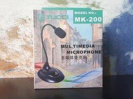 Микрофоны - Микрофон компьютерный, 0
