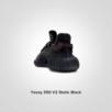 Adidas Yeezy Boost 350 Black (Адидас Изи Буст 350) Оригинал по цене 29000₽ - Кроссовки и кеды, фото 3