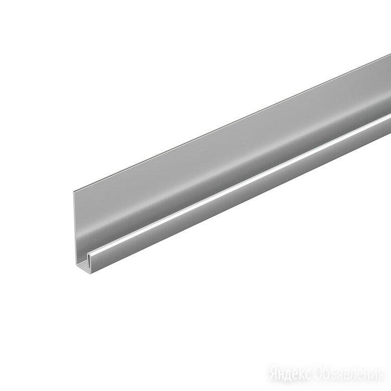 Стартовый металлический профиль для фасадных панелей Docke по цене 185₽ - Фасадные панели, фото 0