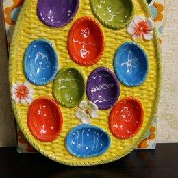 Подставки и держатели - Подставка для яиц, 0