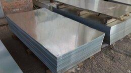 Металлопрокат - Лист стальной оцинкованный 0,55 1,25х2,5м, 0
