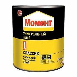 Клей - Клей универсальный Момент Классик 1, 750 мл., 0