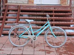 Велосипеды - Велосипед городской Trinx Sunny, 0
