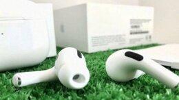 Наушники и Bluetooth-гарнитуры - Наушники AirPods Pro белые, 0