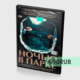 Видеофильмы - Фильмы на DVD (34), 0