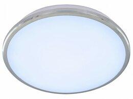 Люстры и потолочные светильники - Накладной светильник Citilux Луна CL702221N, 0