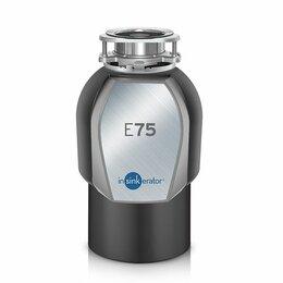Измельчители пищевых отходов - Измельчитель пищевых отходов InSinkErator E75, 0