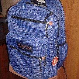 Рюкзаки - Рюкзак Jansport Cool Student Heathered Twill, 34л, 0