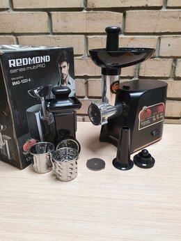 Мясорубки - Мясорубка Redmond RMG-1223-6, 0