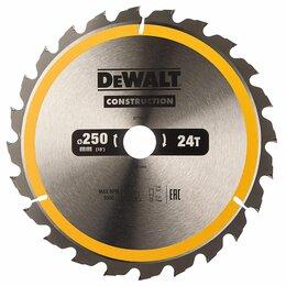 Пильные диски - Пильный диск DeWalt DT1956-QZ CONSTRUCT 250/30…, 0